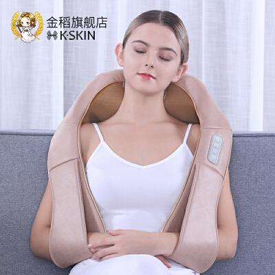金稻颈椎按摩仪器肩部腰部颈部腰椎智能护颈仪揉捏家用肩颈按摩仪 金稻颈椎按摩仪器