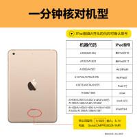 苹果ipad4保护套ipad2保护壳平板电脑老款ipad3防摔壳子卡通可爱a1458 a1395
