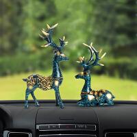 一路平安鹿汽车摆件车内装饰品车上用品个性创意可爱车载男女车子 小鹿 垫