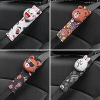 安全带护肩套卡通可爱创意儿童安全带装饰护肩汽车用品内饰