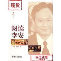 【旧书二手书9成新】月双飞燕 沧月 9787539139913 21世纪出版社