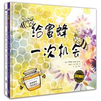 身边的虫虫(全2册)(奇想国当代精选)