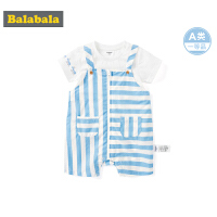 巴拉巴拉儿童套装男童潮装婴儿短袖男宝宝衣服新款条纹背带裤