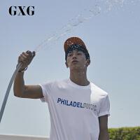 【21-22限时秒杀价:55】GXG男装 夏季新款时尚印花白色纯棉圆领短袖T恤男#182844104