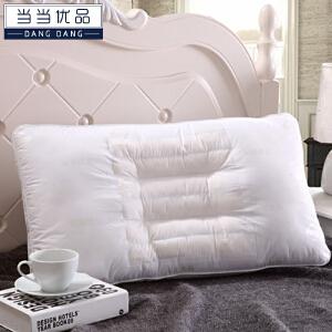 当当优品 芦荟枕头枕芯 40cm*70cm+3cm