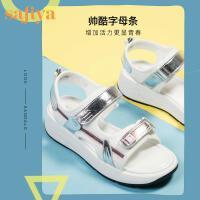 【券后价:209元】SAFIYA运动凉鞋2020夏季露趾坡跟魔术贴女鞋SF02115083