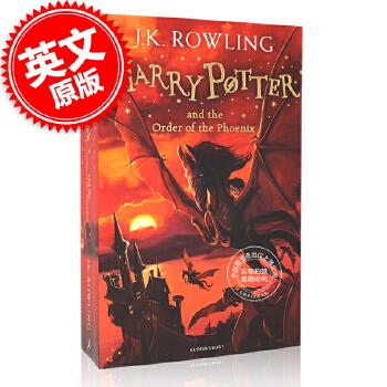 现货 英文原版 哈利波特与凤凰社 Harry Potter and the Order of the Phoenix 哈利波特 5 哈利波特系列小说 第五部 英国版 罗琳 现货