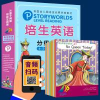 培生英语分级阅读绘本第四辑全套10册 少儿英语自然拼读教材小学生综合段level4畅销儿童英语有声绘本3-6岁英文故事