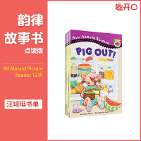 【点读版 】趣开口 美国进口 All Aboard Picture Reader 12册 Penguin Group