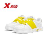 【乐华七子NEXT】特步新品女鞋运动鞋板鞋春潮流时尚系带休闲鞋881118319521