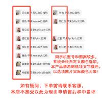iPhone7p加油鸭ins超火xsmax可爱鸭6s卡通8网红苹果x手机壳情侣套