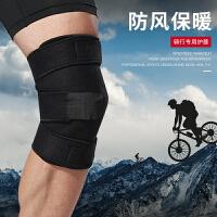 护膝男骑行摩托车防风保暖自行车山地车电动车外穿挡风防寒护漆盖
