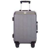 小米同款行李箱铝框防刮拉杆箱女男旅行箱20寸学生韩版密码箱万向轮皮箱子24可商务