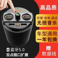 车载MP3蓝牙播放器多功能接收器汽车用音乐点烟器扩展充电快充