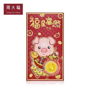 """臻选「新品」周大福""""福星高照""""黄金足金猪年纪念金币R21620"""