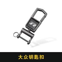 专用18 17款新迈腾B8钥匙包 手缝汽车钥匙套男女