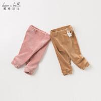 [2件3折价:53.1]davebella戴维贝拉春新款女童灯芯绒裤子宝宝打底裤DBM11524