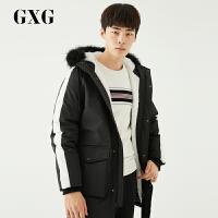 【GXG&大牌日 2.5折到手价:529.75】GXG男装 冬季男士时尚黑色韩版休闲连帽加厚白鸭绒中长款羽绒服