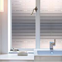 磨砂玻璃贴膜卫生间浴室窗户贴纸办公室隔断透光不透明防晒窗贴 宽条纹