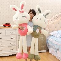 毛绒玩具兔子公仔大号布娃娃儿童兔玩偶流氓兔小白兔女生生日礼物