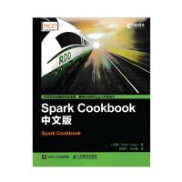 Spark Cookbook 中文版 大数据开源软件设计IP硅谷计算机