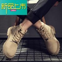 新品上市马丁靴男冬季加绒保暖棉鞋英伦中帮男鞋工装雪地靴子潮鞋高帮