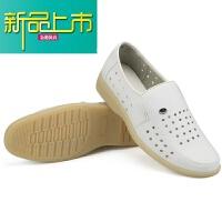 新品上市男护士鞋牛筋底平跟软底真皮工作鞋男医生休闲皮鞋夏季透气鞋 白色