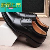 新品上市三接头皮鞋男07制式新款真皮正装四季男士休闲软底鞋防滑工装鞋