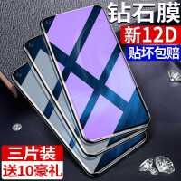 红米10x钢化膜10xpro手机膜remi10x全屏覆盖4g5g版保护膜X10小米10x蓝光护眼屏保防摔防指纹全身刚化玻