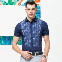 【3折价:81.9】七匹狼短袖衬衫 夏季 时尚迷彩拼接男士短袖休闲衬衫
