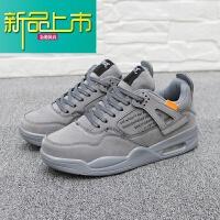 新品上市19春季潮鞋男鞋子韩版潮流小白鞋内增高男士休闲鞋运动百搭板鞋