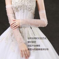 婚2019新款蕾丝加长款薄款新娘结婚礼服手套纱冬季加厚手袖