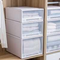 抽屉式收纳柜多层柜子衣服储物箱塑料收纳箱整理箱家用衣柜收纳盒