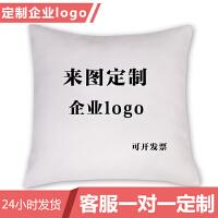 抱枕定制logo个性照片婚纱照沙发靠垫定做创意生日礼物