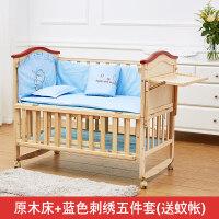 婴儿床拼接大床实木宝宝摇篮床新生儿多功能摇摇床儿童bb床