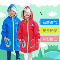 透明时尚大帽檐儿童雨衣防水布料透气超大书包位男童女童卡通上学雨披