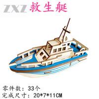 儿童益智力拼插玩具木质拼图立体3d模型组装车船房木制男孩6-8-10岁