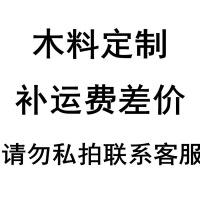 紫光檀木料 黑檀弹弓料 乌木佛珠手串原木雕刻手把件葫芦镇尺料中秋节礼物品
