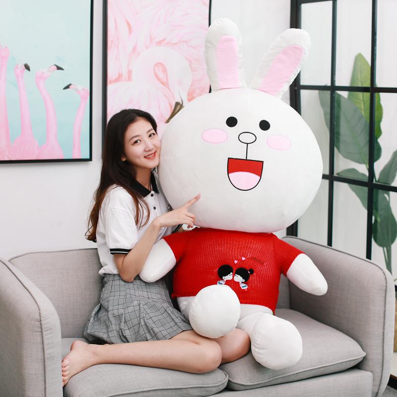 可爱布朗熊可妮兔大的娃娃巨型公仔少女心爆棚超大毛绒玩具熊 (红色毛衣款)