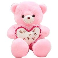 大白熊 睡觉抱枕公仔女孩小白熊抱枕大号玩偶抱抱熊公仔毛绒可爱懒人