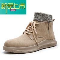 新品上市 男士高帮潮流袜子鞋马丁靴冬季新款加绒男鞋