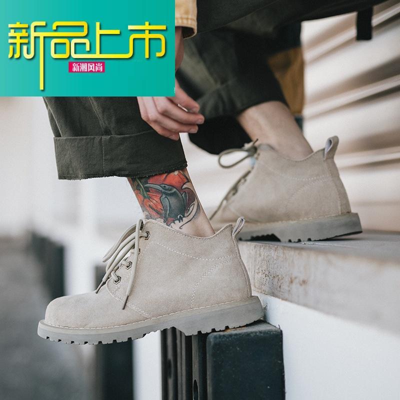 新品上市新款男士靴子马丁靴英伦高帮鞋日系复古青年皮靴休闲工装靴   新品上市,1件9.5折,2件9折