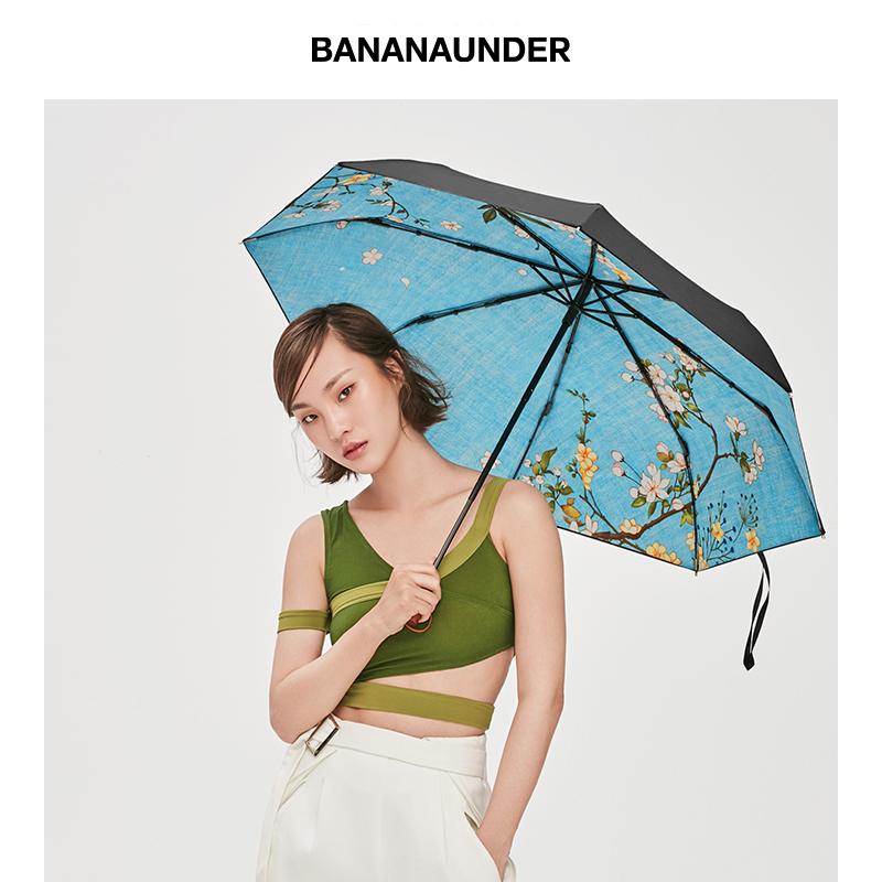 蕉下BANANAUNDER防晒伞小黑伞焦下太阳伞迷你遮阳伞黑胶防紫外线晴雨伞