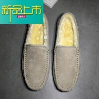 新品上市18冬季新款加绒豆豆鞋男真皮磨砂休闲鞋韩版懒人一脚蹬保暖棉鞋