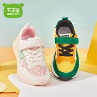 木木屋童鞋男女童鞋子2021新款(26-37码)儿童鞋子运动鞋减震软底老爹鞋2620