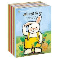 奇奇好棒中英双语故事系列(全12册,和折耳兔一起,做与众不同的自己!风靡全球52个国家和地区,彭懿力荐,1000多万家