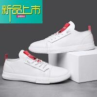 新品上市时尚男鞋潮鞋网红百搭一脚蹬小白鞋男英伦不系带休闲懒人板鞋男士