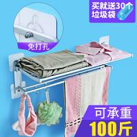 免打孔浴室放沐浴露洗发水架子置物放置架墙上卫生间东西壁挂三角