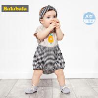 巴拉巴拉婴儿衣服新生儿连体衣包屁衣初生宝宝男女爬爬服哈衣周岁