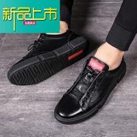 新品上市18男鞋秋季百搭日常休闲鞋男真皮板鞋男士韩版潮流复古休闲皮鞋